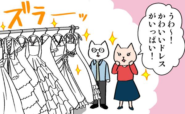 お金がなくても結婚できる!節約結婚式で貯金する方法